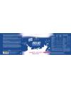 Active PRO 80 ® Himbeere-Joghurt