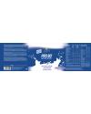 Active PRO 80 ® Heidelbeer-Joghurt