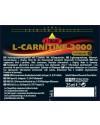 X-TREME L-CARNITINE 2000